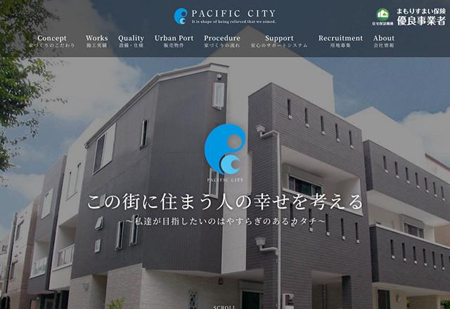 パシフィックシティ様 PCサイト